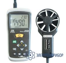Анемометр DT-619