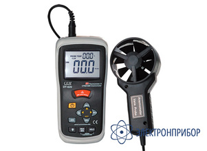 Анемометр DT-620