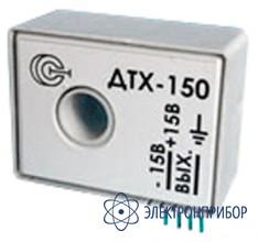 Датчик измерения постоянного и переменного тока ДТХ-150