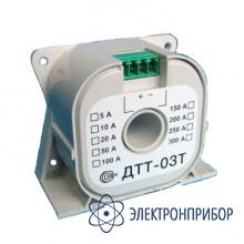 Датчик измерения переменного тока ДТТ-03Т
