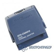 Адаптер канала dtx gg45 cat 7/class f Fluke DTX-CHA012