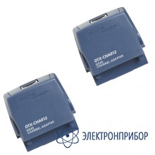 Адаптеры канала dtx gg45 cat 7/class f (набор) Fluke DTX-CHA012S