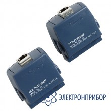 Набор адаптеров для тестирования коммутационных шнуров cat 5e Fluke DTX-PC5ES
