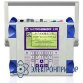 Прибор электроизмерительный эталонный многофункциональный Энергомонитор 3.3T1-C