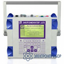 Прибор для измерений электроэнергетических величин и показателей качества электроэнергии Энергомонитор-3.3 Т1