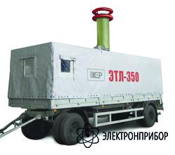Электротехническая лаборатория передвижная до 350 кв ЭТЛ-350