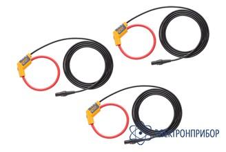 Гибкие токоизмерительные датчики 3 штуки Fluke I17XX-FLEX1500/3PK