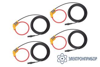 Гибкие токоизмерительные датчики 4 штуки Fluke i17XX-FLEX1500/4PK