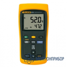 Двухканальный цифровой термометр Fluke 52 II