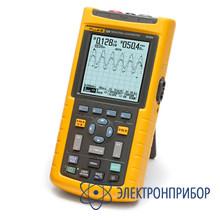 Осциллограф промышленный портативный  40 мгц (с комплектом scc120) Fluke 124/S