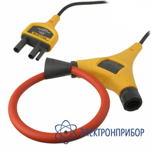 Гибкий токоизмерительный датчик iflex (25 см) Fluke i2500-10