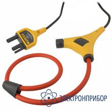 Гибкий токоизмерительный датчик iflex (45 см) Fluke i2500-18
