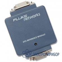 Модуль dsx set-ref Fluke DSX-REFMOD