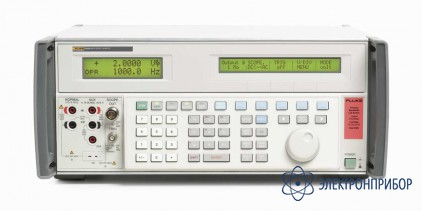 Многоцелевой калибратор Fluke 5502E