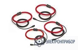 Клещи-преобразователь тока (4 шт.) Fluke i3000 flex-4PK