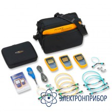 Набор для тестирования multifiber pro singlemode Fluke MFTK-SM1310-SM1550