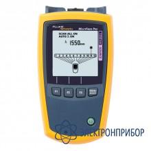 Источник лазерного излучения multifiber pro sm 1550 мкм Fluke MF1550SOURCE