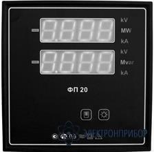 Прибор электроизмерительный многофункциональный ФП2000