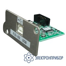 Usb  интерфейс с кабелем GH-02