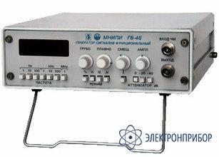 Генератор сигналов функциональный Г6-46