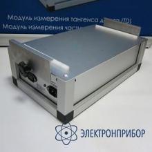 Внешний аккумуляторный источник питания для hva30 с зарядным устройством GH0202
