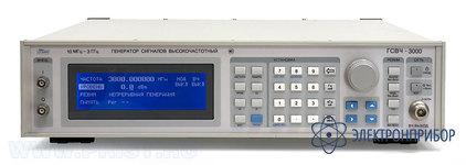 Генератор ГСВЧ-3000