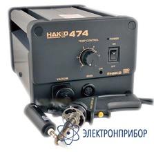 Антистатическая демонтажная установка для многослойных печатных плат HAKKO 474-22