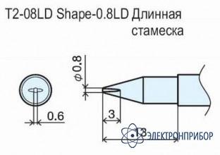 Паяльные сменные композитные головки для станции 942 T2-08LD