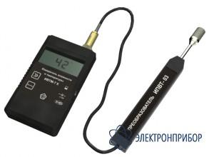Портативный термогигрометр ИВТМ-7 К