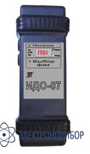 Индикатор дефектов обмоток электрических машин ИДО-07