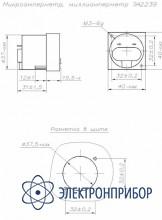Амперметр щитовой аналоговый постоянного тока ЭА2239 кл.2,5