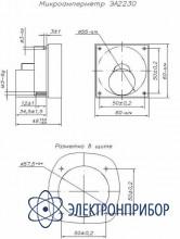 Микроамперметр щитовой аналоговый постоянного тока ЭА2230 кл.1,5