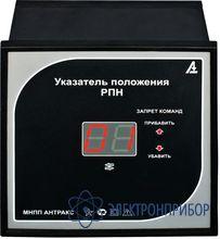 Цифровой  указатель  положения  рпн (логометр) УП-22