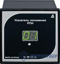 Цифровой  указатель  положения  рпн (логометр) УП-23 без датчика