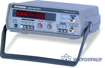 Частотомер GFC-8270H
