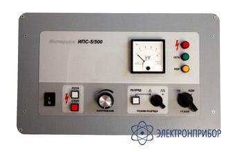 Импульсная поисковая система ИПС-5/500