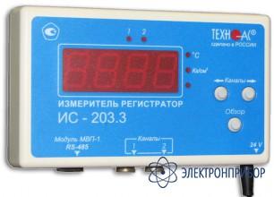Измеритель-регистратор (универсальный) ИС-203.3