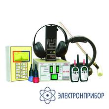 Комплект специальный течетрассопоисковый ИСКОР-405