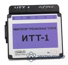 Имитатор трехфазных токов ИТТ-1