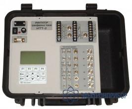 Имитатор трехфазных токов ИТТ-2