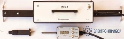Измеритель удельного электрического сопротивления углеграфитовых изделий ИУС-4