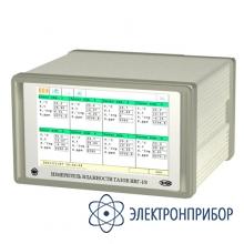 Восьмиканальный измеритель-регулятор микровлажности газов (измерительный блок, 8 реле, 8 аналоговых выходов) ИВГ-1/8-Т-8P-8A-E