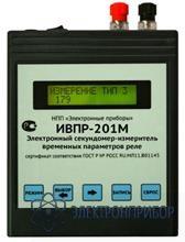 Электронный секундомер-измеритель временных параметров реле ИВПР-201М