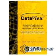 Программное обеспечение для управления и записи результатов измерений всеми приборами chauvin arnoux DataView ПО