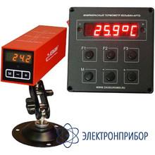 Стационарный ик-термометр Кельвин Компакт 201 Д с пультом АРТО (А03)