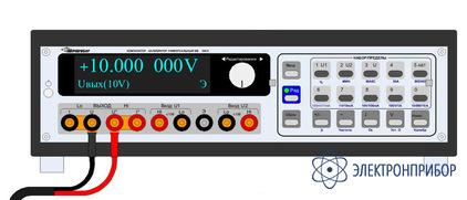 Калибратор-компаратор универсальный КМ300К