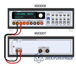 Калибратор-компаратор универсальный КМ300КТ