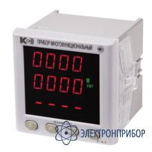 Многофункциональный измеритель PD194PQ-9K4T