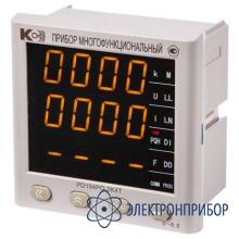 Многофункциональный цифровой электроизмерительный прибор (дополнительно 1 порт rs-485 (modbus rtu)) PD194PQ-2B4T