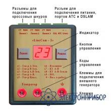 Коммутатор линий связи LineCom-3